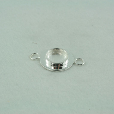 Interchangeable Link - Round Lipped