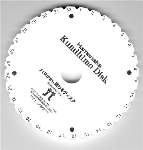 Kumihimo Disks and Tools